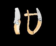 Gold Ohrhänger mit Brillant